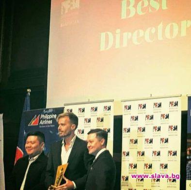 Ники Илиев грабна наградата за най-добър режисьор на International Film