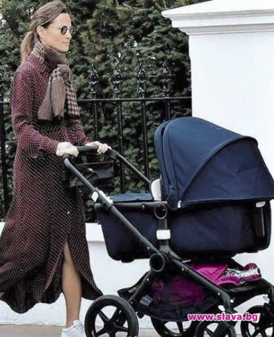 Преди почти месец Пипа Мидълтън стана майка за първи път.На