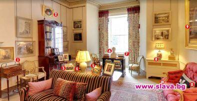 Принц Чарлз отвори вратите на Кларънс Хаус за камерите на