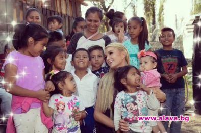 """""""Вчера си изкарах невероятно с всички тези деца и техните"""