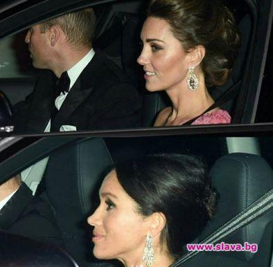 Принцът на Уелс и престолонаследник на британската корона Чарлз отпразнува