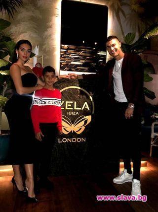 Роналдо най-сетне се реши да предложи брак на Джорджина Родригес.