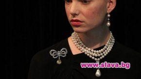 Перлата, принадлежали на френската кралица Мария Антоанета, бе продадена за