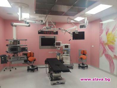 Откриването на новата клиника на д-р Радина Денкова и д-р