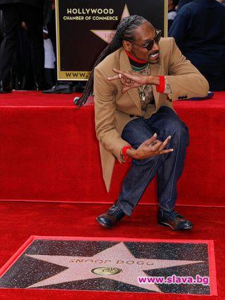 Рапърът Снуп Дог е поредната известна личност, която получи звезда