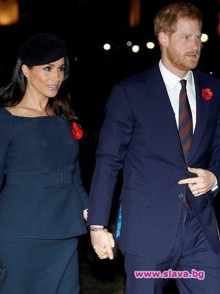 Дворецът Кенсингтън съобщи, че заради скорошното попълнение в семейството на