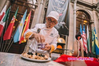44-годишният варненец Радостин Кирязов спечели световния конкурс по пица All