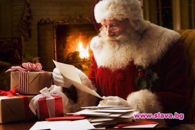 Мнозина винаги ще мислят за Дядо Коледа като за весел
