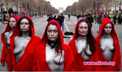 В Париж Министерството на вътрешните работи преброи 2200 демонстранти срещу