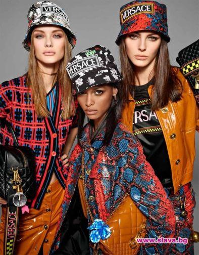 От Versace продължават да отдават почит на своите рекламни кампании