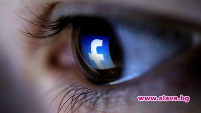 Вероятно вашите публикации в социалните медии са пълни със снимки,