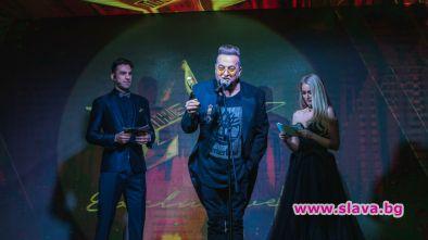 Евгени Минчев бе част от лайфстайл наградите, които събраха на
