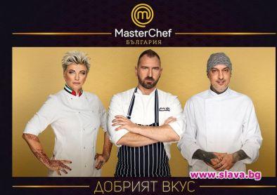 Новият сезон на кулинарната надпревара MasterChef се завръща в ефира