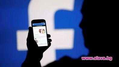 Фейсбук планира да интегрира в обща платформа услугите си за