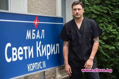 Дискова херния е причина Владимир Карамазов да слезе от театралната