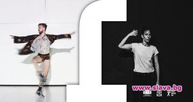 Стартира международната програма на ДНК-пространство за съвременен танц и пърформанс