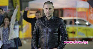 В София бе даден старт на снимките на нов драматичен