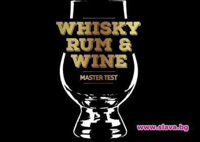 Най-значимото събитие, обединяващо спирит и вино индустрията Whisky, Rum &