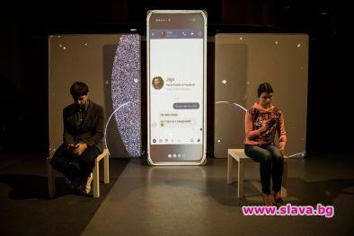 На 6-и април от 19:00 часа в Театър Азарян, сцена