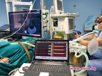Университетската клиника по неврохирургия към УМБАЛ Св.Ив.Рилски, която е правоприемник