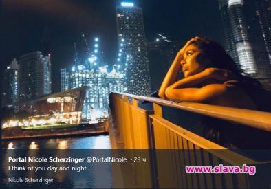 Снимка: Бившата за Гришо: Мисля за теб ден и нощ...