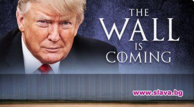 Снимка: HBO забрани на Тръмп да ползва фрази от Игра на тронове