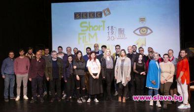 НАТФИЗ се оказа сред водещите състезатели на SEECS Short Film