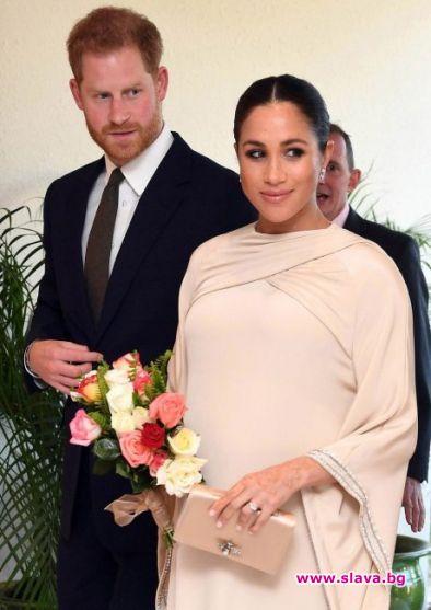 За преместването на принцът и съпругата му в нов дом