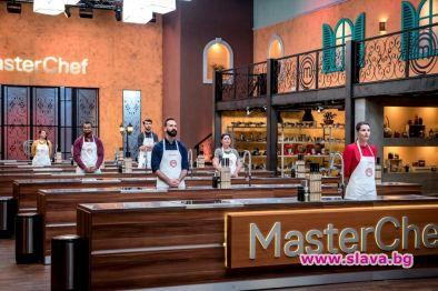 Близките на хоби-готвачите в предаването MasterChef ще прекрачат прага на