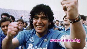 Диего Марадона - огромен труд на Асиф Кападия - събрал