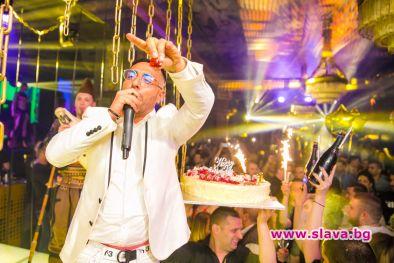 100 Кила превърна своя рожден ден в култова вечер за