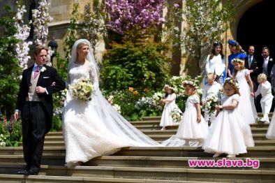 Кралицата и принц Филип бяха сред гостите на сватбата на