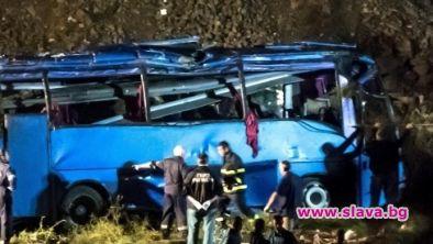 Само трима наследници на загиналите в тежката автобусна катастрофа край