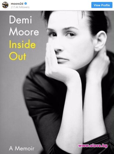 """""""Ето я: Inside Out"""". Това написа Деми Мур и сподели"""