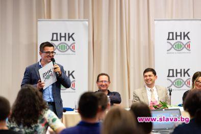 Пловдив бе домакин на втората от поредицата безплатни лекции на