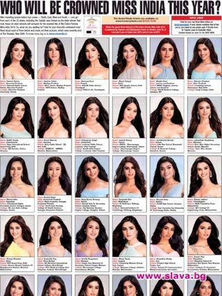 Конкурс за красота предизвика скандал. Обща снимка на финалистките за