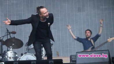 Английската рок банда Radiohead пусна набор от записи, чиято обща