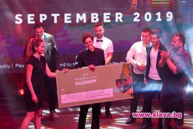 В Music Jam се проведе Националният финал на World Class