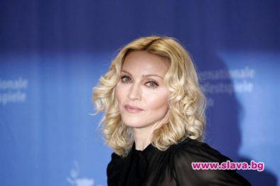 Кралицата на попа Мадона иска да се срещне с папа
