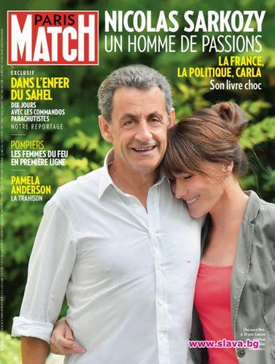 Нов скандал във Франция! Саркози по-висок от Карла Бруни на