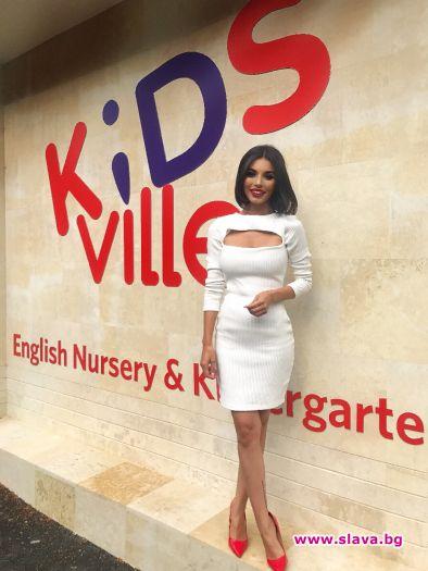 Снимка: Бременната МЕГЗ избира детска градина