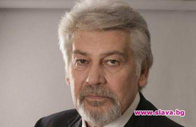 Бившият министър на културата и народен артист Стефан Данаилов е