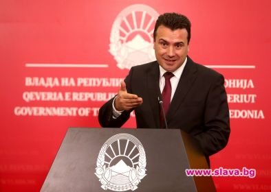 """Във време, когато македонската общественост смяташе, че аферата """"Рекет"""", в"""