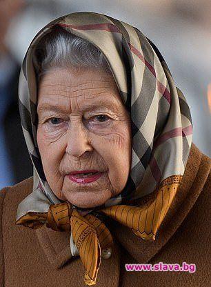 Група американски туристи не успяха да разпознаят Кралицата, след като