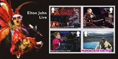 Сър Елтън Джон ще получи своя собствена серия марки от