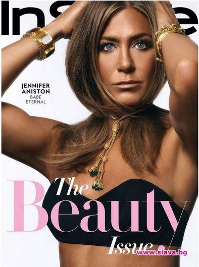 Джен отново е на корицата на списание и този път