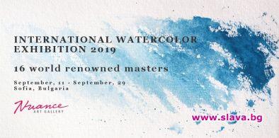 """Галерия Нюанс има удоволствието да ви покани на """"Международна изложба"""