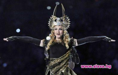 Кралицата на попа Мадона определи строги правила за своите фенове,