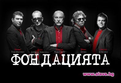 Легендата на българския рок – Кирил Маричков ще зарадва многобройните