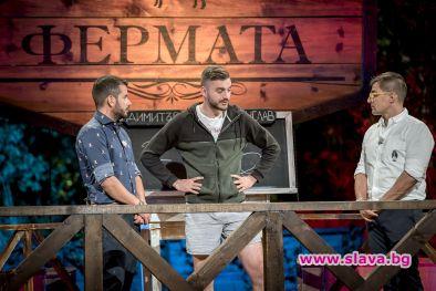 Младият бизнесмен Димитър Калайджиев е първият участник, напуснал Фермата: Нов